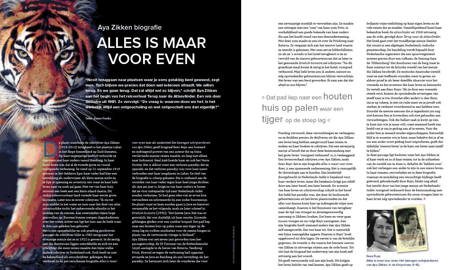 Citaten Uit Nederlandse Boeken : De atlasvlinder uitgeverij in knipscheer