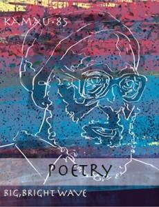 k85bloc-poetrys