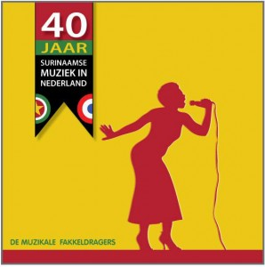 Suriname40-1