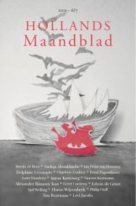 HollandsMaandblad2021-6